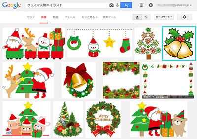 google画像検索より