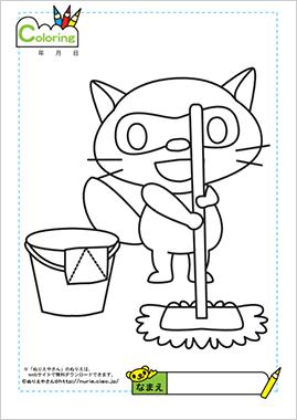 大掃除~お正月までの動物キャラ