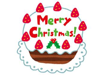 いらすとや クリスマスカード無料素材2