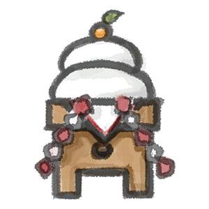 フリーイラスト集→鏡餅