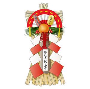 素材good→正月飾りイラスト