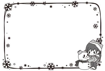 ふれーむ※雪だるま