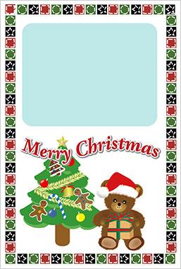 サンタの国~クリスマスカード~ 写真入りポストカード1