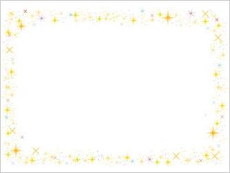 七色にまばゆい星のフレームイラスト